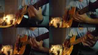 (Je) 灰色と青 Acoustic Arrange.Ver 歌ってみた【太白】