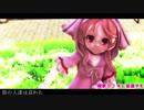 【櫻歌ミコキレ音源2018】林檎売りの泡沫少女【MMD-MV】