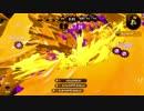 【スプラトゥーン2】元わかバリアンの使者がゆっくり実況【リグマ】05