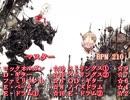 【バンブラP】FF6 決戦(アレンジ)