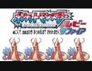 【4人旅】ポケモン ルビサファ383匹集めるまで終われない...