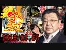 [Oshiki] Asashira! 2018.03.05