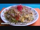 荒谷竜太の簡単レシピ☆焼きうどん