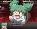 【実況】戦術とか下手な⑨が幻想少女大戦夢を実況プレイpart32