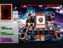 遊戯王ADSで世紀末リスペクト 【クリボー】vs【オルターガイスト】