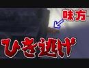 【GTA5】ゲリラ部隊に砲撃しながら味方を