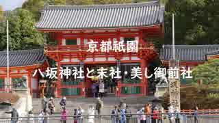 人気の「旅行 京都」動画 990本(...