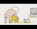 まめねこ 9さやめ「子猫が2匹、犬が1匹」