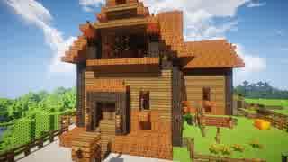 だいたい一時間建築で村を作っていきたい