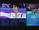 羽生結弦FS / Olympic Winter Games 2018