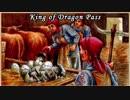 【字幕】グローランサ王古伝~ニコニコ族のサーガ #28【King of Dragon Pass】