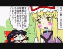 【東方手書きショート】ブチギレ!!れいむちゃん☆705