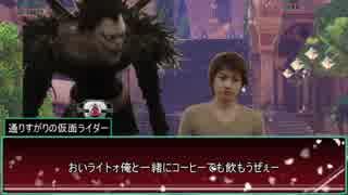 【シノビガミ】無理矢理転生4話【実卓リプ