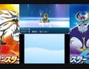 【ポケモンムーン】初見でプレイしていくよんPart17【実況プレイ動画】