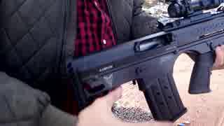 トルコ製ブルパップショットガン「FD 12」