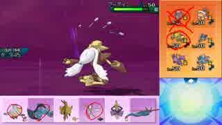 【ポケモンUSM】ウルトラまったりシングルレート 57【メガラグラージ】