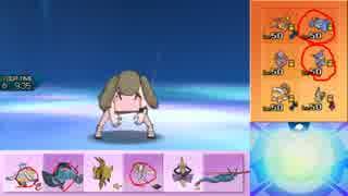 【ポケモンUSM】ウルトラまったりシングルレート 59【カミツルギ】