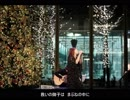 No.17 KOKIA〜Present of Christmas No.2
