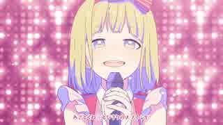 私、アイドル宣言 / Muu.