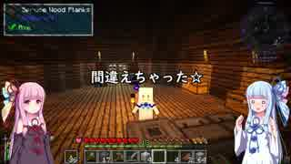 【Minecraft1.12.2】葵ちゃんの工魔生活1