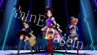 MAD:La Senorita virtual:thinE/Dasein