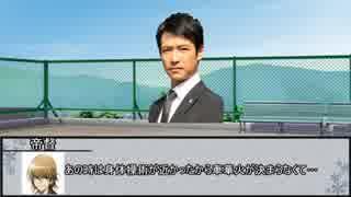 【シノビガミ】秋宵の門 第二話【実卓リプレイ】