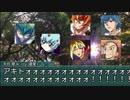 【遊戯王5D's、ZEXAL】俺得メンバーでマギカロギア 16話[サイクル4]