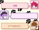 【デフォ子・テト・震路で】やさしさに包まれた奈良【UTAUカバー……?】