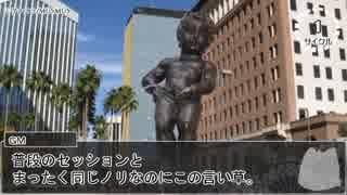 【第11回うっかり卓ゲ祭り】台湾人たち