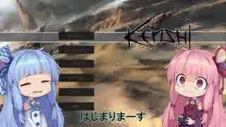 【Kenshi】早口姉妹のKenshi初見プレイpart39【VOICEROID】