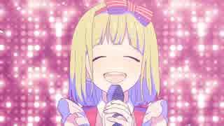 楽しく元気に!『私、アイドル宣言』 歌
