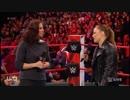 【WWE】今週のHHH夫妻とカート&ロンダ【RAW 3.5】