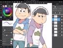 【ipad pro】色松描いてみた byあっぷるじゃむ