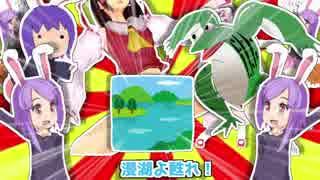 漫湖よ甦れ☆ thumbnail