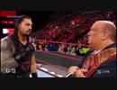 【WWE】レインズとヘイマンのセグメント【RAW 3.5】