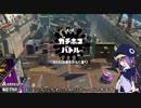 竹で頑張るガチマッチ【PART7】