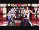 【MMD刀剣乱舞】フラジール【蜻蛉切中心】