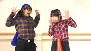 【きんし】ポジティブ☆ダンスタイム踊って