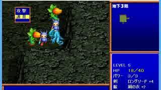 【ラミィの大冒険!謎ハードモード】2