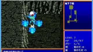 【ラミィの大冒険!謎ハードモード】3