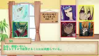 【遊戯王ZEXAL】主人公s+ファンサ組でZEMA