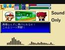 【パワポケ5】レゾンデートル(3年目BGM Eurobeat Remix)