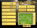 女騎士「姫には死んでいただきます。」v3.51 2-3アイテム未使用プレイ