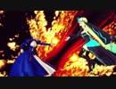 【Fate/MMD】セイバーとモルガンで「日常と地球の額縁」