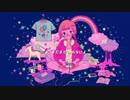△ Yes / No Continue?(kizitere Remix)を歌ってみた/山太