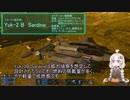 【Empyrion】宇宙飛行士アカーリン 第4話【あかり&ゆかり実況】
