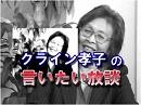 【言いたい放談】果てしなき妥協、韓国と自民党とメルケルそ...