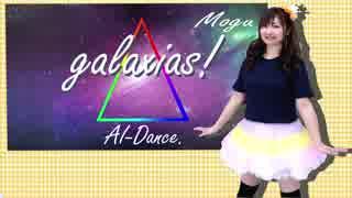 【もぐ】galaxias!【踊ってみた】