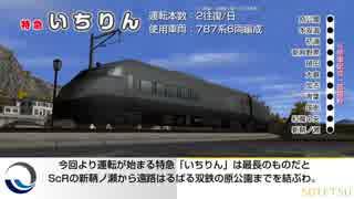 【A列車で行こう9】双海新都市鉄道&CTSく