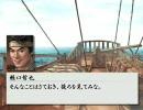 【アイドルマスター】 美希の天下創世21 【信長の野望】